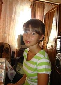 Маришка Титова, 6 мая , Харьков, id200066804