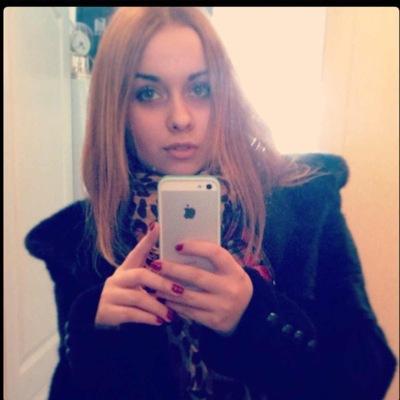 Аня Басова, 29 ноября 1994, Рязань, id206828057