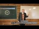 Юрий Владимиров Основания реляционно статистической теории