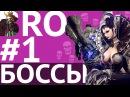 Big Russian Ork Show 1 Боссы Пародия