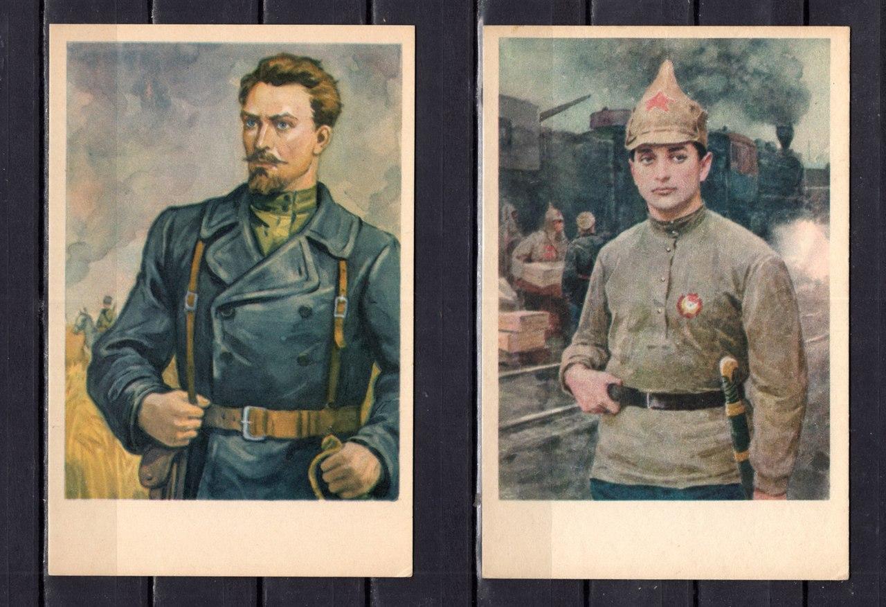 Папе, открытки с героями гражданской войны