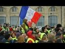 فرنسا وحراك السترات الصفراء France and the movement of yellow jackets