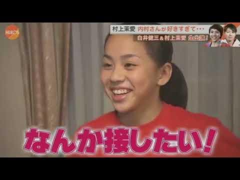 Kenzo Shirai Murakami Mai   Too much love for Uchimura   English Subs