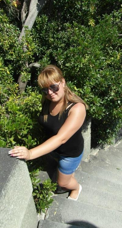 Танюшка Аржаутская, 7 декабря 1991, Херсон, id125566251