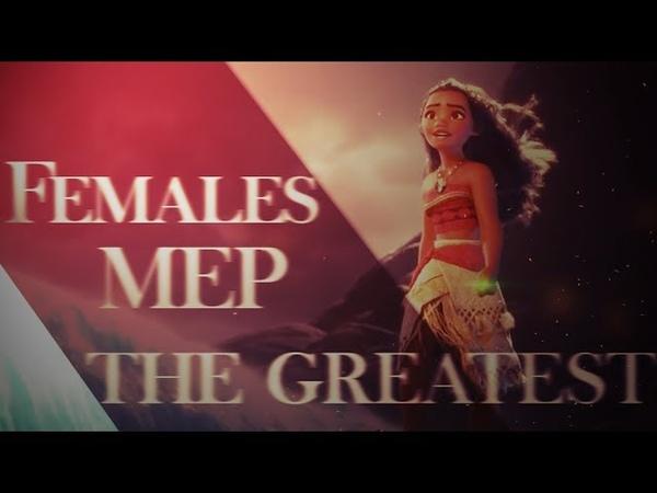 Non/Disney - The Greatest {Females MEP}