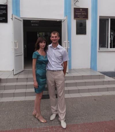 Евгения Минкина, 22 сентября 1992, Калуга, id88746913