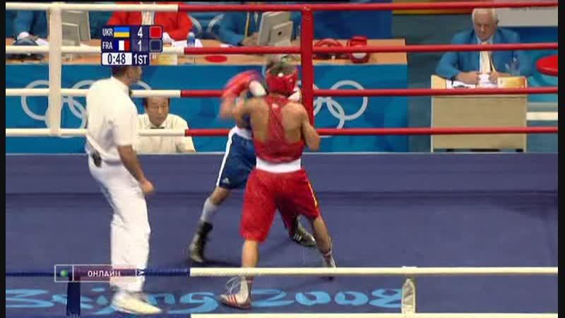 2008 Oлимпиада, финал - Ломанченко [UKR] - DJELKHIR Хедафи [FRA] -57 kg