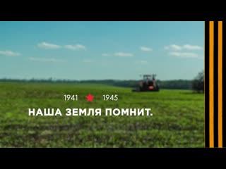 Ростсельмаш поздравляет с Днём Победы!