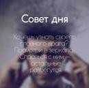 Анна Петрова фото #25