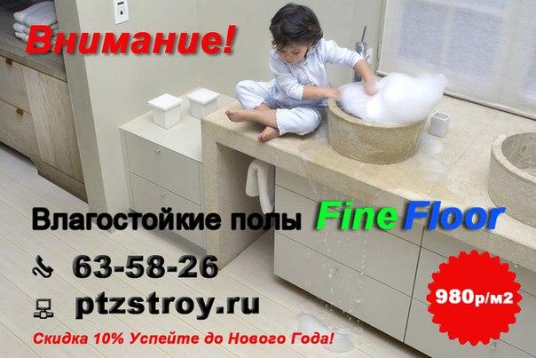 бетонные полы цена