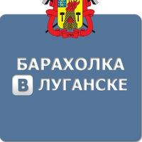 baraholka_in_lugansk