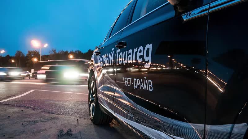 Обзор Нового Volkswagen Touareg от АА Мэйджор Авто (Digital Showroom)