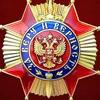 """""""КОМИТЕТ- СОВЕТ СОЛДАТСКИХ МАТЕРЕЙ РОССИИ"""""""
