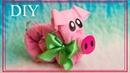 Поросёнок из полотенца | Towel pig