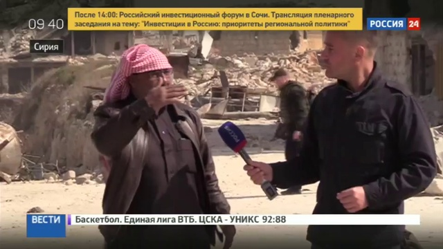 Новости на Россия 24 • Российские саперы находят бомбы в домах Алеппо