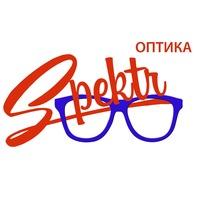 оптика СПЕКТР Красноярск