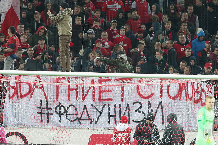 КДК закрыл две трибуны на стадионе «Спартака» и оштрафовал клуб