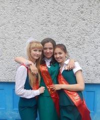 Соня Аузина, 5 февраля 1995, Красноярск, id43658355