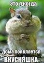 Фото Любови Макаровой №10