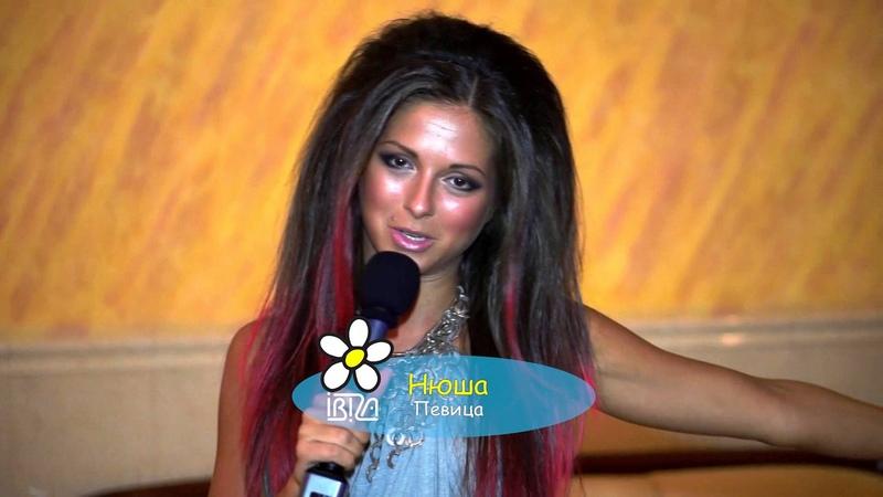 02.08.2013 Nyusha, IBIZA club Odessa - Нюша, клуб Ибица Одесса