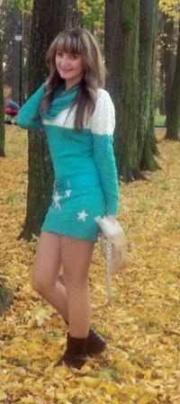 Таня Бабич, 10 сентября 1995, Киев, id95242199
