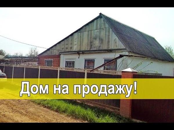 Продаётся капитальный дом в спокойном районе ст. Холмской Абинского района Краснодарского края
