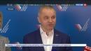 Новости на Россия 24 • ОНФ: 78 процентов поручений президента выполнено