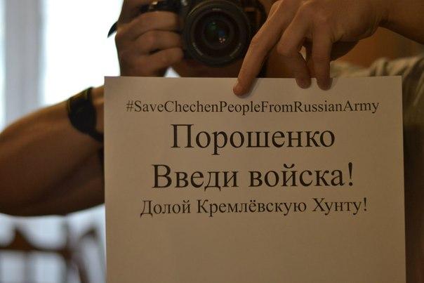 """Лавров заявил, что в Украине установилось перемирие и призвал к борьбе с """"экспортом демократии и сменой режимов"""" - Цензор.НЕТ 4945"""