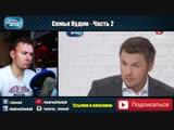 CheAnD TV - Андрей Чехменок Ребёнка Г0ПНИКА отправили в АРМИЮ