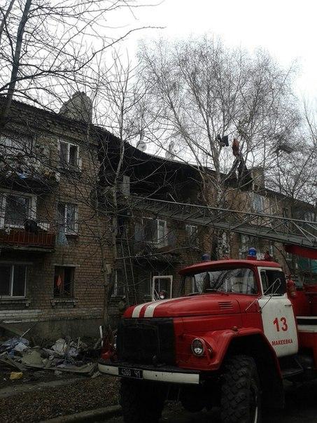 У Макіївці стався вибух у будинку: є загиблі - фото 1