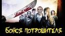 ТРЕШ ОБЗОР фильма ЗАБЕРИ МОЮ ДУШУ Уэс Крэйвен не смог