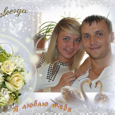 Ксения Васильева, 11 июля 1987, Омск, id53296523