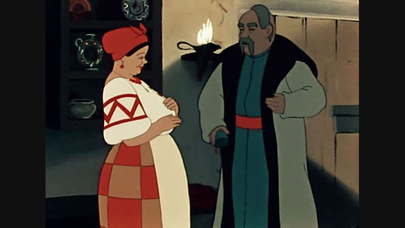 Ночь перед Рождеством (Гоголь) (1951) Валентина Брумберг, Зинаида Брумберг «Союзмультфильм»