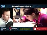 CheAnD TV - Андрей Чехменок Самая ЖЕСТОКАЯ мать за все ПРОЕКТЫ