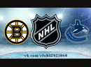 Boston Bruins vs Vancouver Canucks 20 10 2018 NHL Regular Season 2018 2019