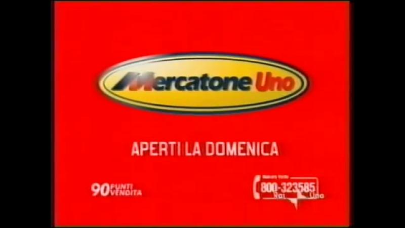 Рекламный блок (Rai Uno [Италия], 11.09.2003) Actimel, Napisan, Mercatone Uno, Finish, Air Wick, Montana