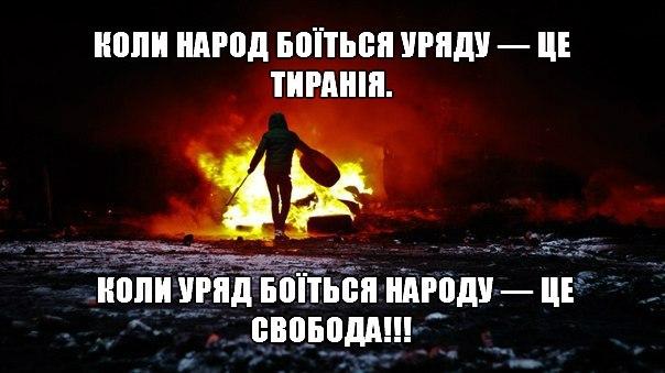 СБУ должна немедленно расследовать факт поездки Савченко на оккупированные территории, - Юрий Береза - Цензор.НЕТ 8450