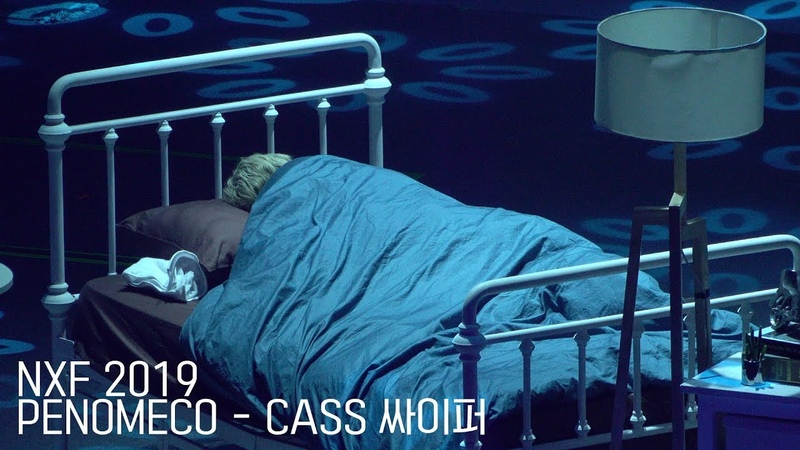 [LIVE] [4K] 페노메코 PENOMECO - CASS 싸이퍼 @NXF2019 190119