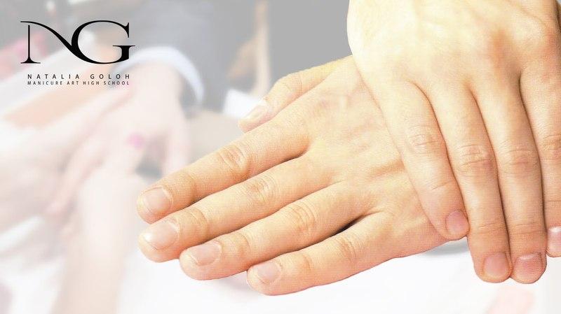 Мужской маникюр / Men's manicure