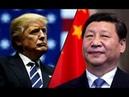 Больших НИКАКИХ iPhone! Китай ЖЁСТКО ответил на провокацию США! Срочно!