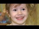 Зрители Первого канала подарили малышу с редким заболеванием возможность расти и быть счастливым - Первый канал