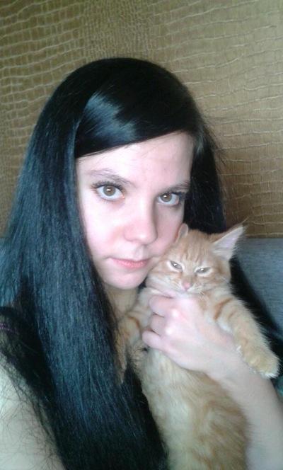 Наталья Ефремова, 13 февраля , Тольятти, id118685230