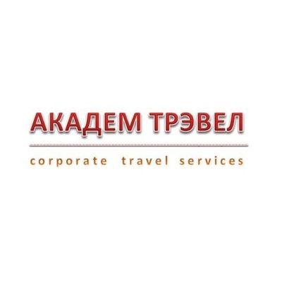 Akadem travel motivationsschreiben unternehmen