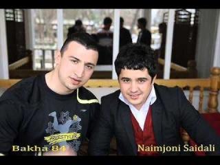Bakha 84 feat. �������� ������� - ����� 2013