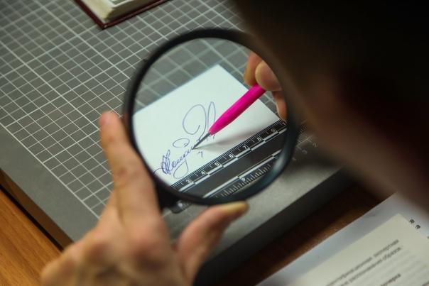 Что влияет на почерк человека и отвечает ли за него наша генетика