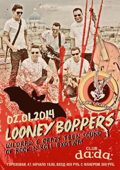 02.01 Looney Boppers в клубе DADA