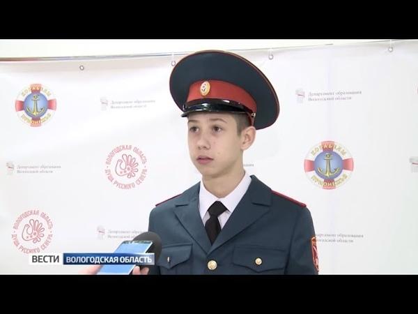 Посвящение в кадеты прошло в Корабелах Прионежья