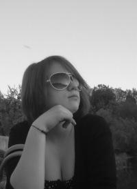 Анастасия Антоненко, 21 февраля 1995, Курган, id140589654