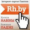 Regiyanalnaya Gazeta