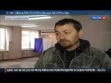Украина,Крым РЕФЕРЕНДУМ Полу бандеровцы Джамилёв и Чубаров это ещё не все татары в Крыму